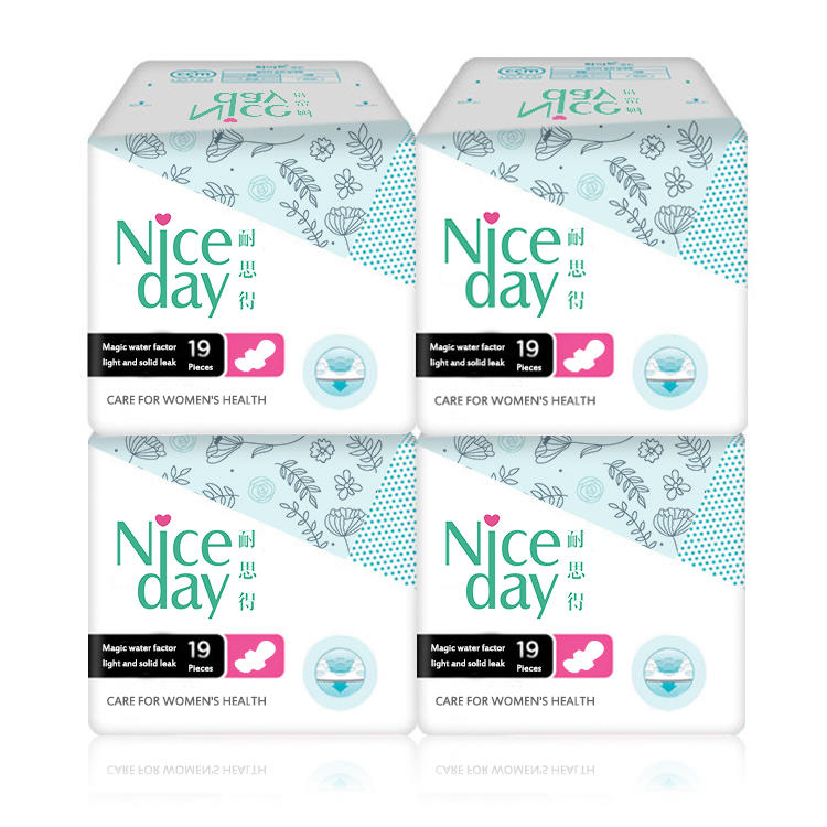 Carefree soft touch and high quality sanitary napkin super wings sanitary towels customized woman health pad