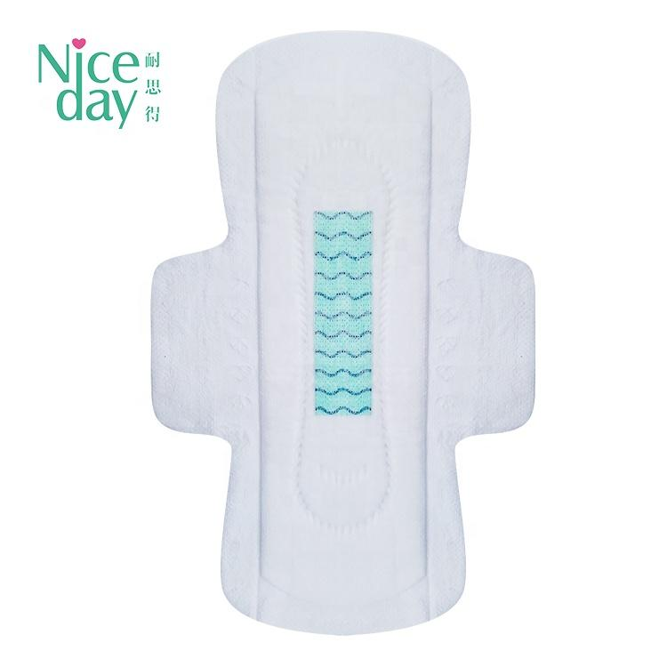 All sizes ladies anion sanitary pad flexible absorb sanitary napkin