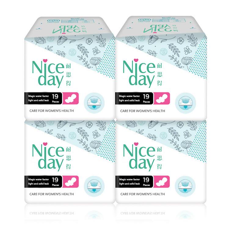 Day use 245mm disposable high quality sanitary pad ladies anion sanitary napkins china