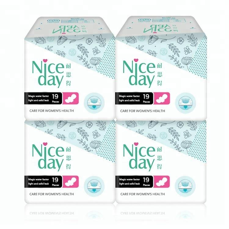 Global fashion style sanitary pads manufacturing super dry netcolorful printing sanitary towel
