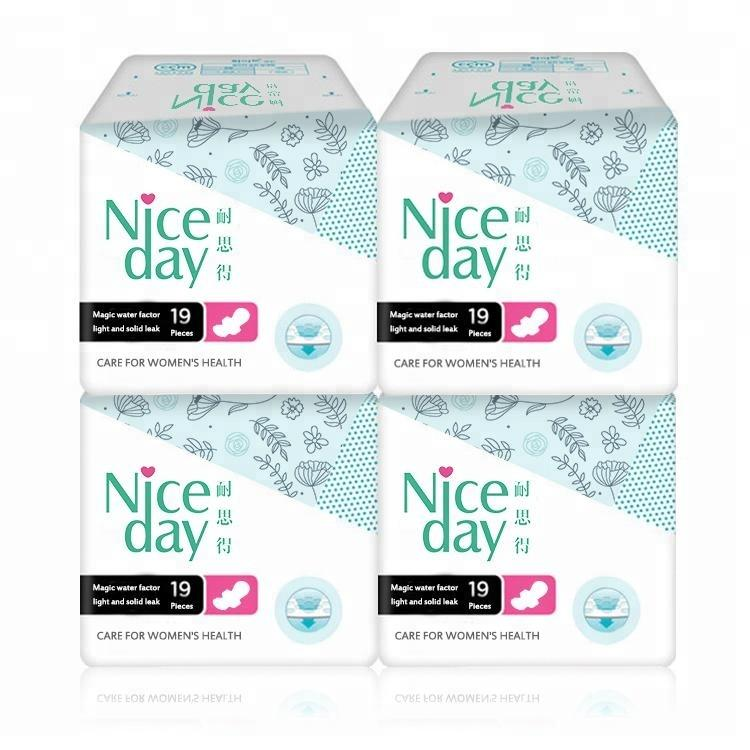0% Fragrance and Chlorine Women Maternity Pads Ultra Soft Sanitary Pad Suppliers Cotton Disposable Day Breathable Regular Winged
