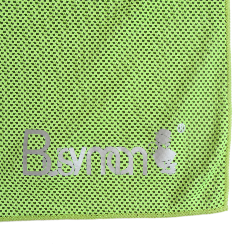 Customized sports for instant relief magic cool towel