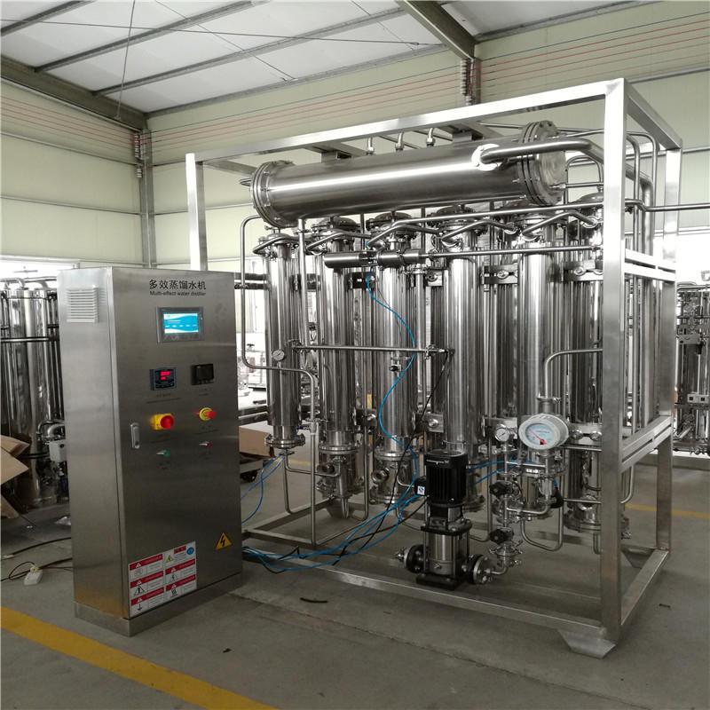Hot SaleAutomatic Pressure Water Distiller Machine Equipment With RO Film price