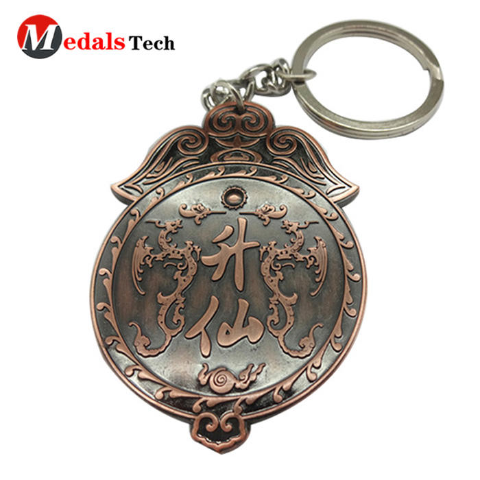 Custom design antique bronze souvenir metal logo keychain