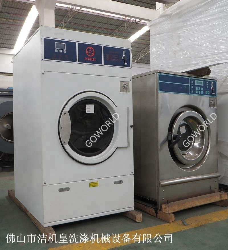 8-15kg commercial washer extractor-laundry equipment