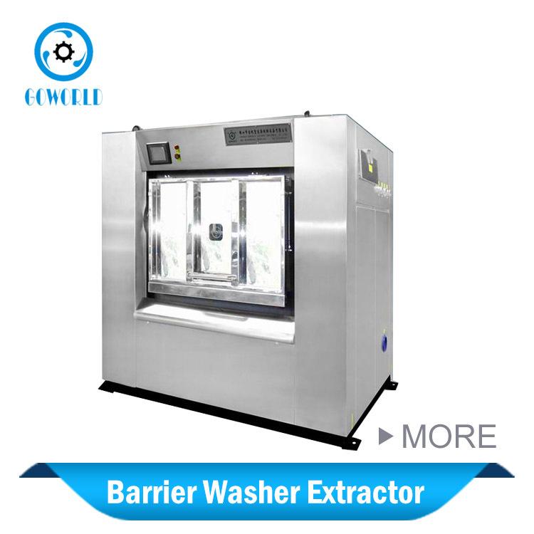 50kg-100kg hospital use washing & barrier washer extractor