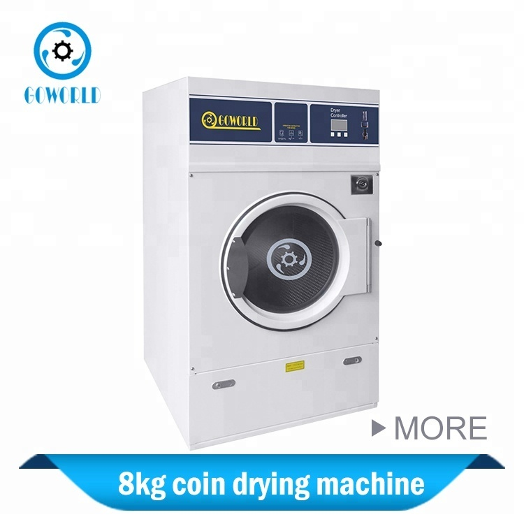 8-12kg self-service coin operated dryer,commercial clothes drying machine
