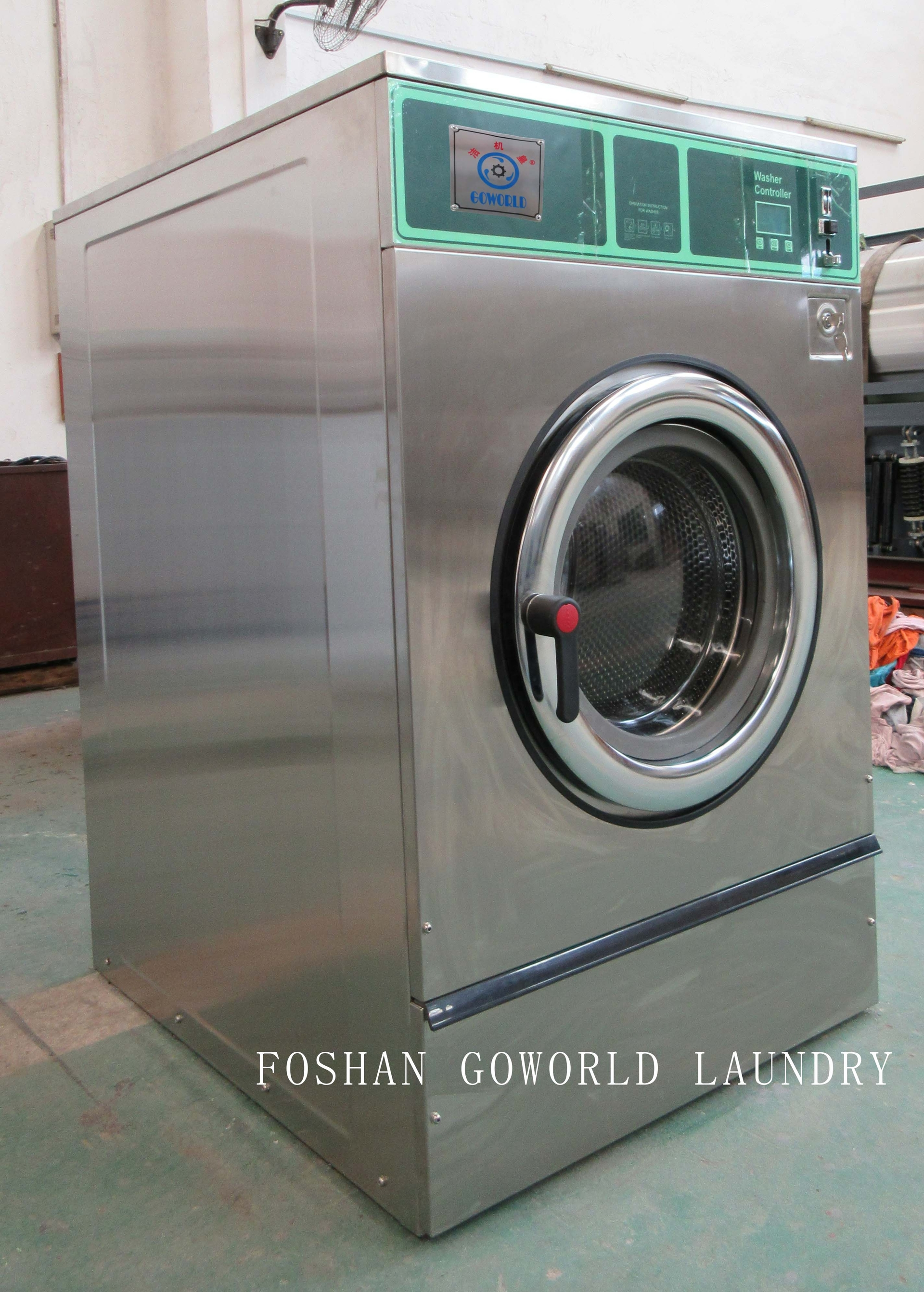 8-15kg newcoin typewasher extractor-laundry equipment