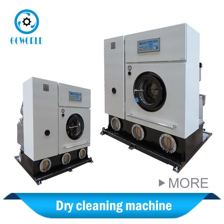 laundry shop dry cleaning machine-laundromat machine