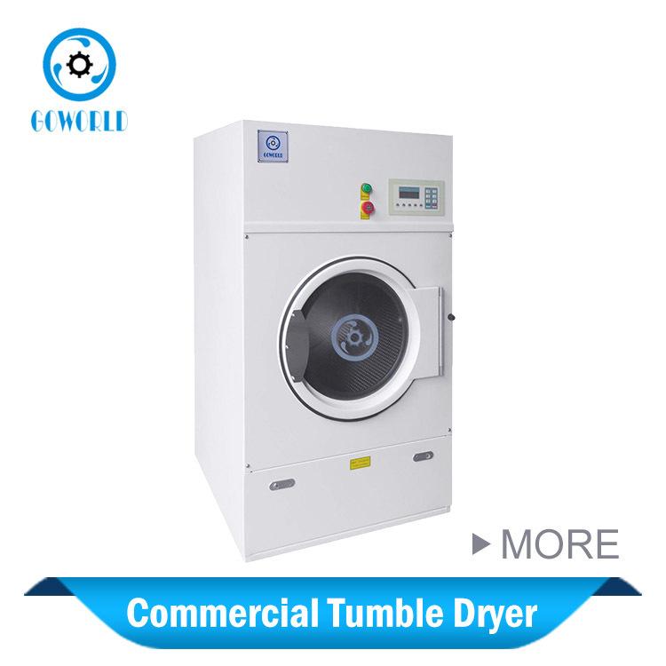 8-12kg Commercial Laundry Dryer