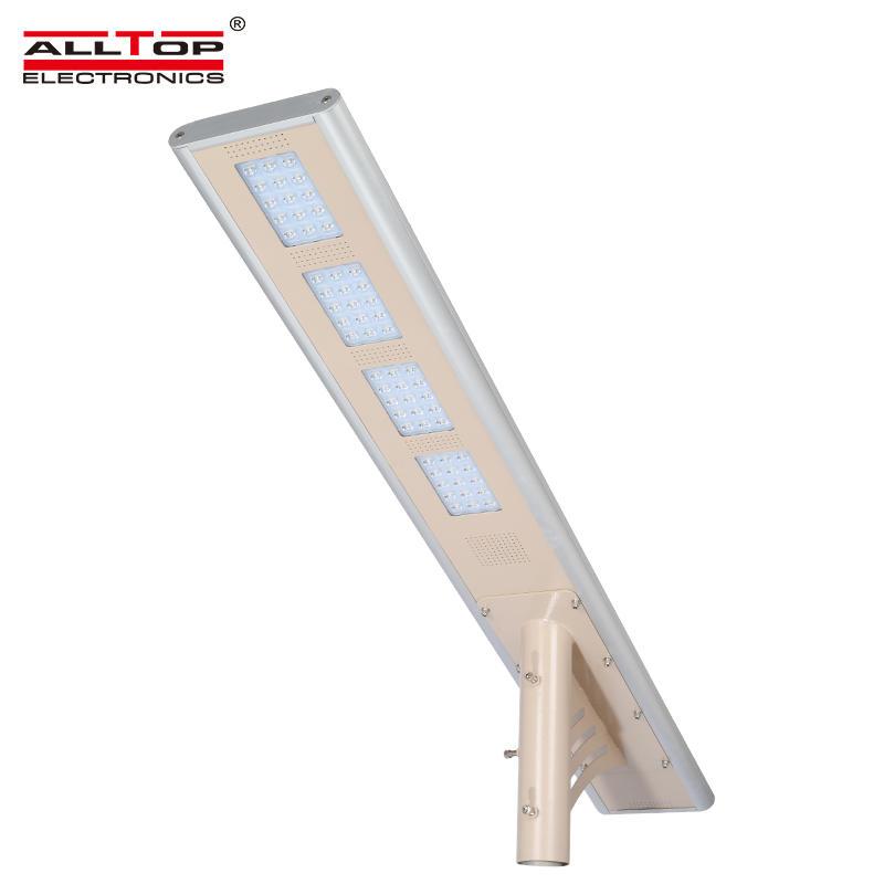 High lumen 12v solar 60w outdoor street lighting induction lamps