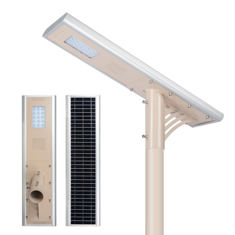 30W 40w 50w IP65 outdoor motion sensor all in one integrated solar street light system