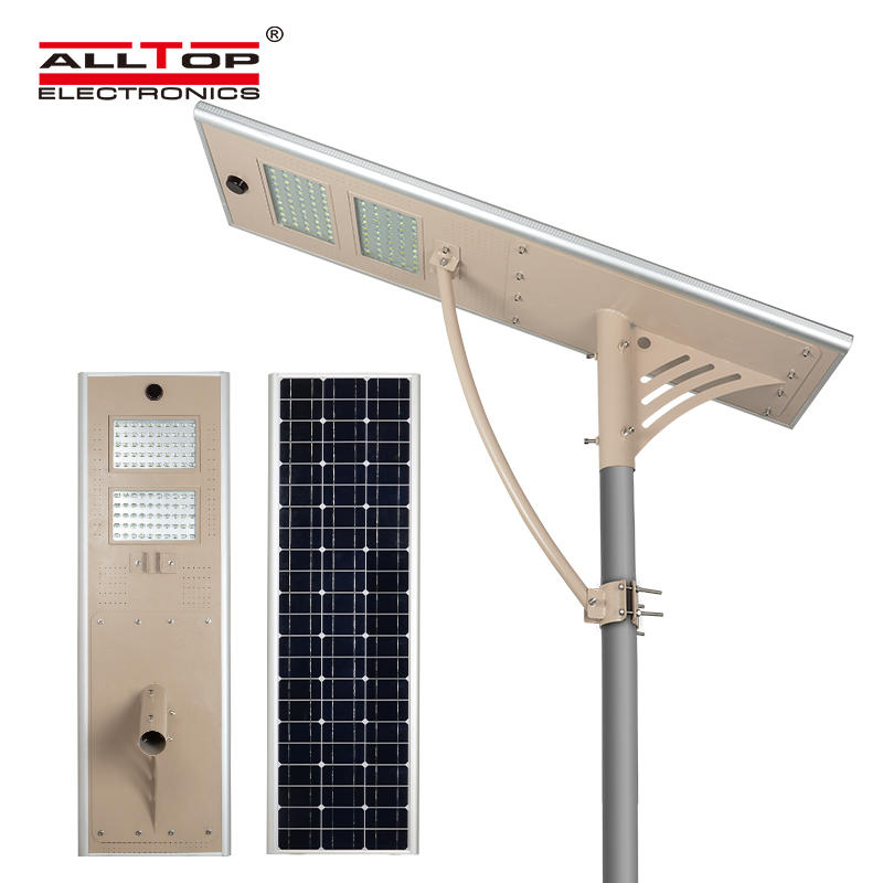 80W Motion sensor Lithium battery motion sensor all in one solar led street light