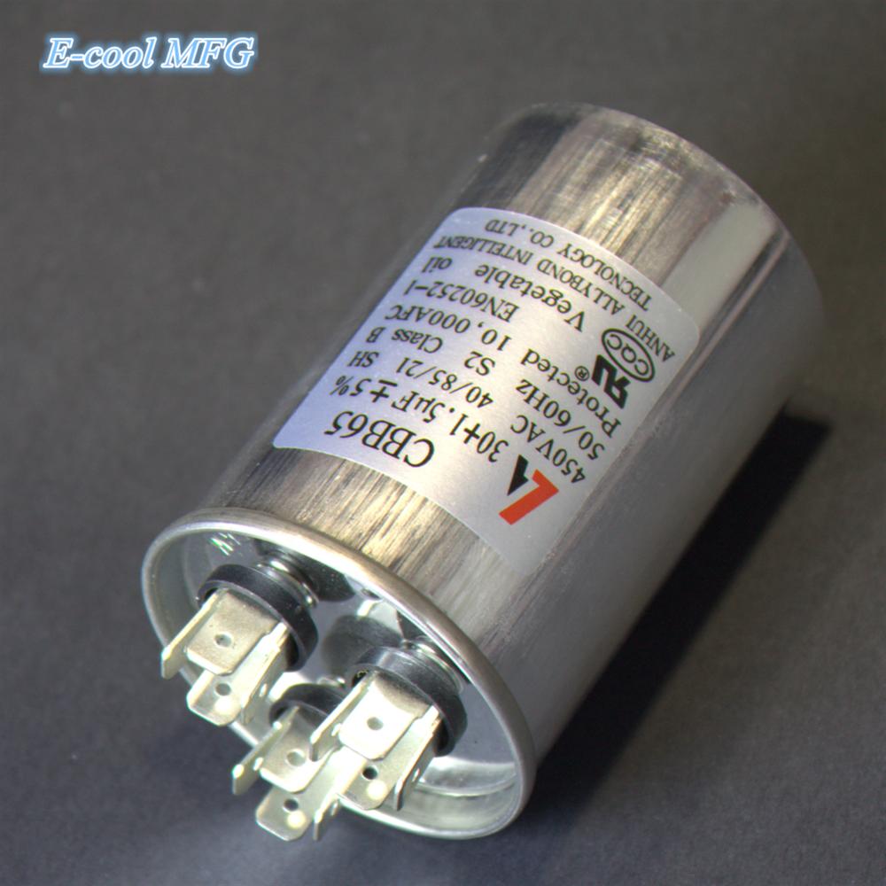 Automatic washing machine start capacitor CBB65 8/10/11 / 13UF / 15UF/16UF/20UF machine 450V 1 order