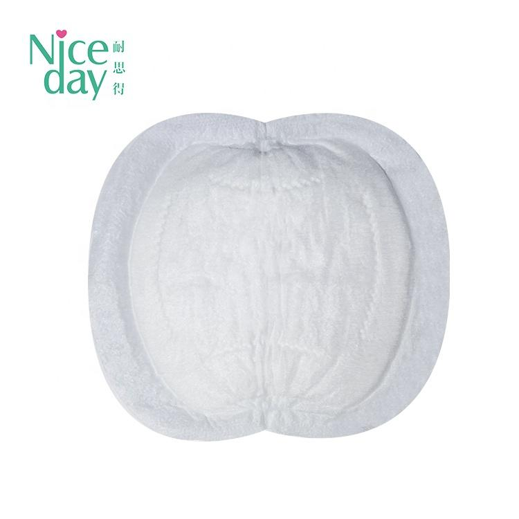 Free sample mother feeding baby milk breast personal care absorbent diversion chip nursing pad