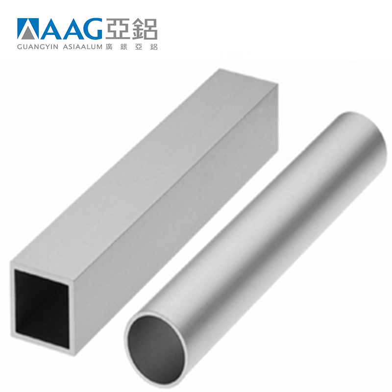 AAG top-selling aluminium box section leading group for street