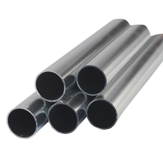 Mill Finish Aluminum round tube