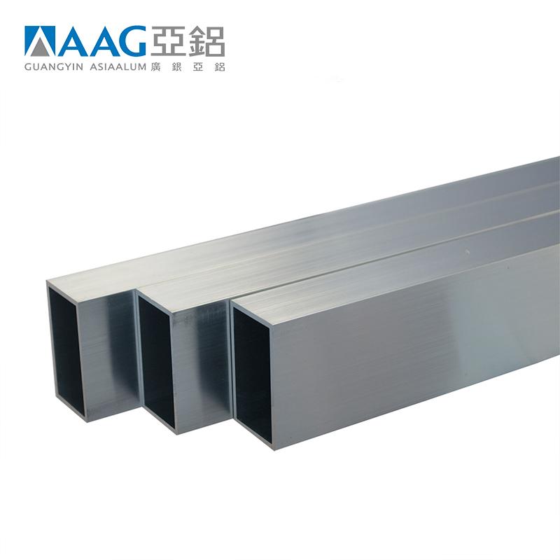 6063 Aesthetics Aluminum Square Tube
