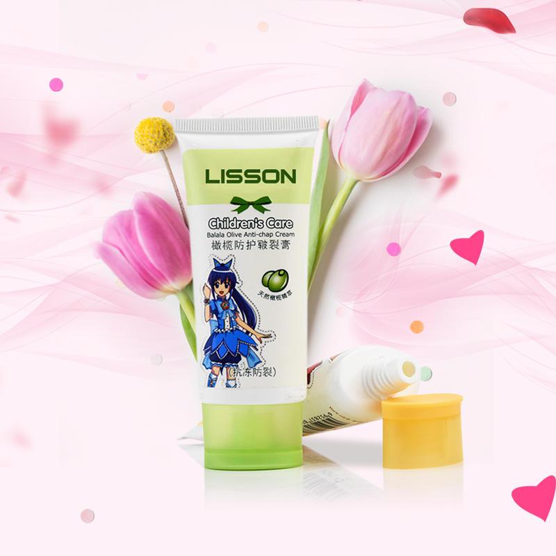 50ml Custom empty hand cream tube cosmetic plastic oval packaging with flip top cap
