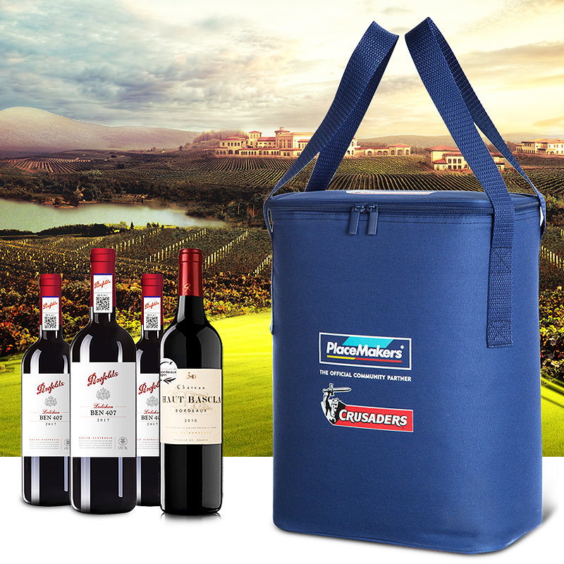 product-Osgoodway-Osgoodway 2019 Factory Wholesale Custom Logo Waterproof Insulated Wine Lunch Coole