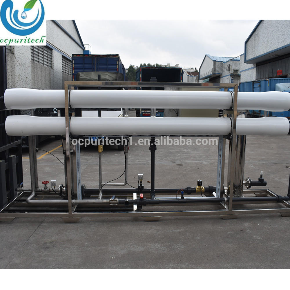 Full automatic 5TPH+CIP system RO System Drinking Water Treatment Machine with Price