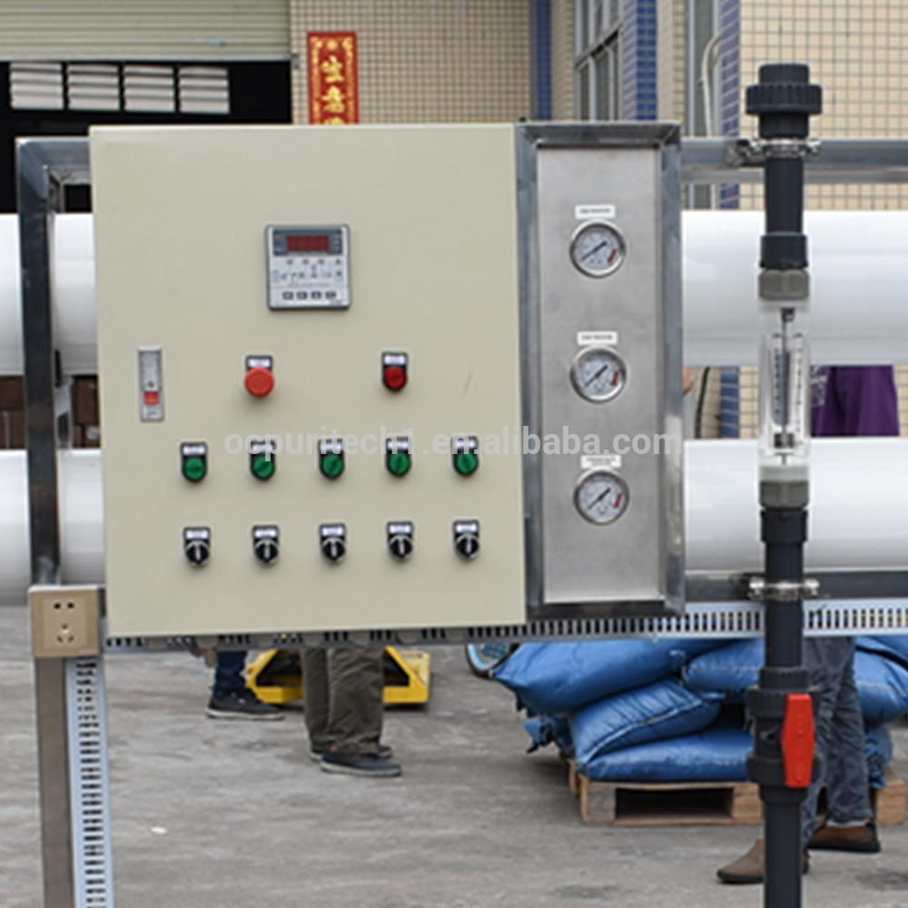 5000L/H (5T/H) Reverse osmosis / RO system pure water treatment plant and machine