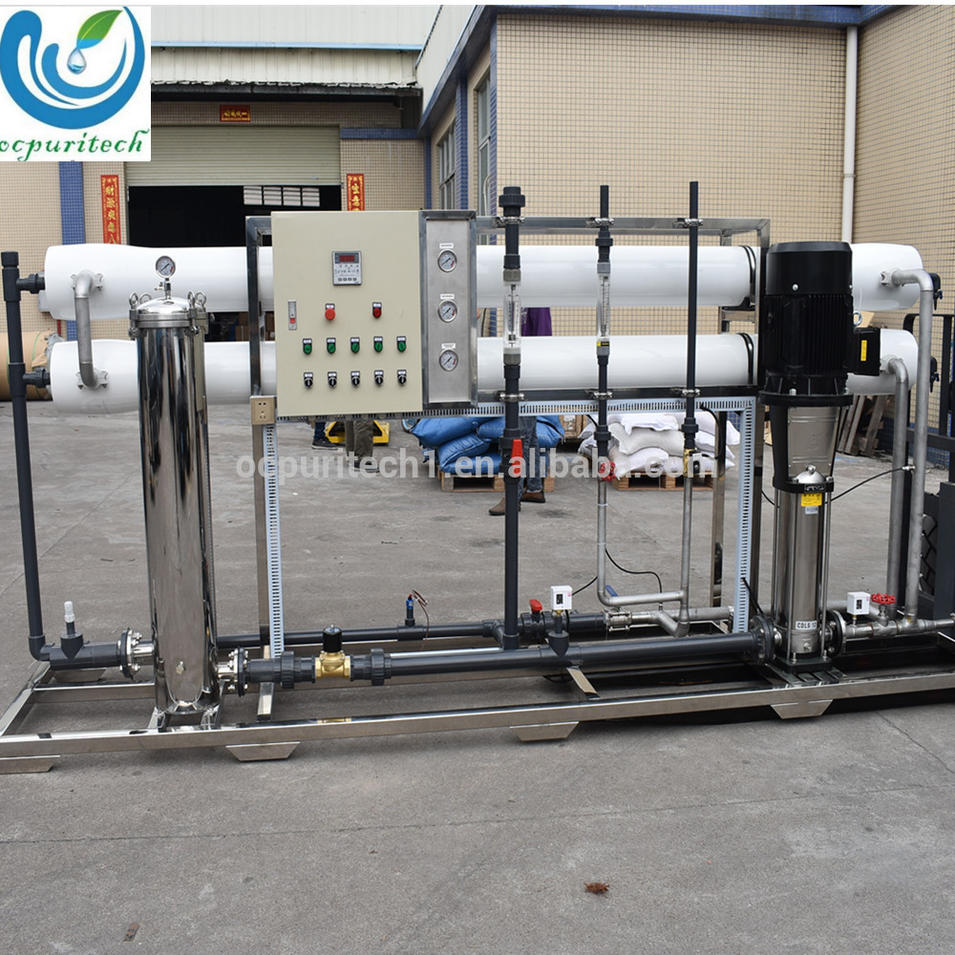 5000 per hour FRP tank material reverse osmosis system mineral drinking water treatment plant