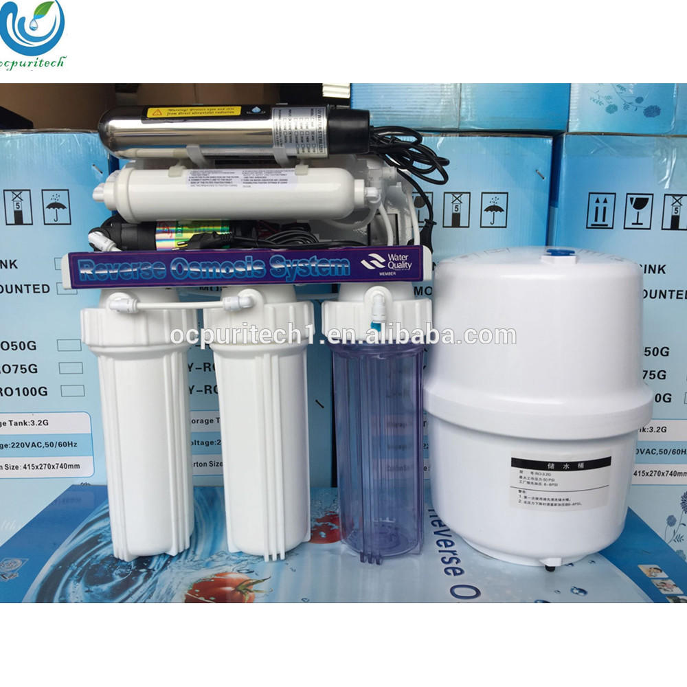 Home 50GPD RO water purifier automatic best reverse osmosis system