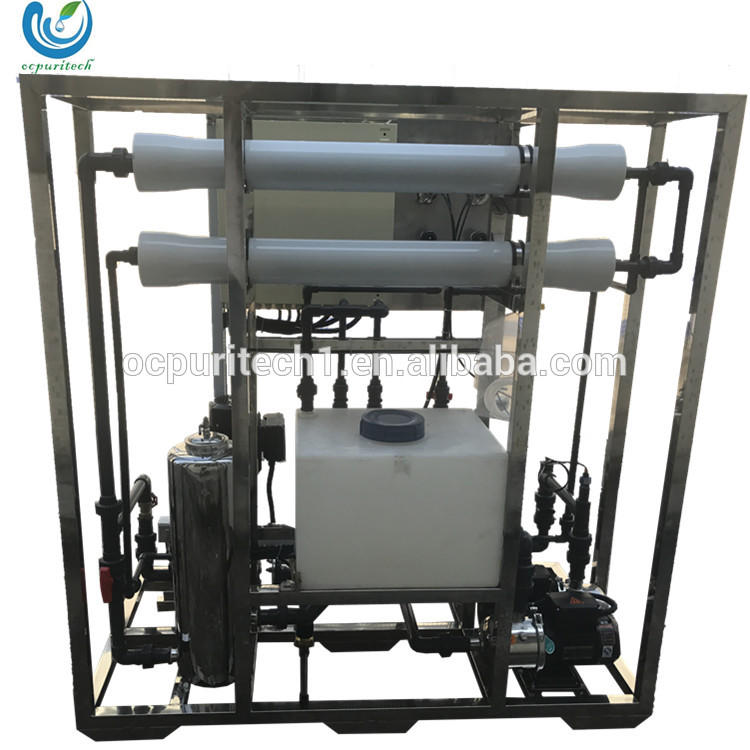 New design 500LPH packaged drinking water production plant
