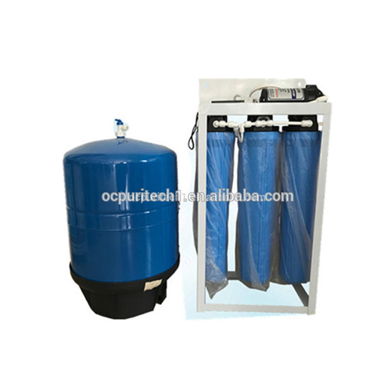 200GPD RO water treatment/commercial ro system water purifier/RO water with pressure tank