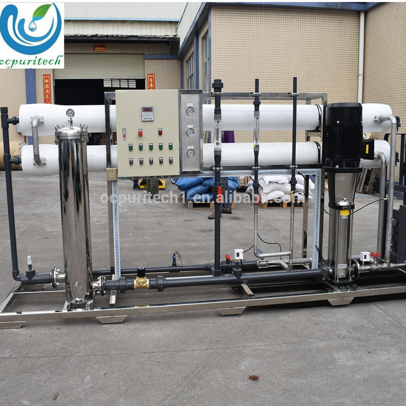 5T/H Nigeria Reverse Osmosis System Water Purifier Machine for Brackish Water