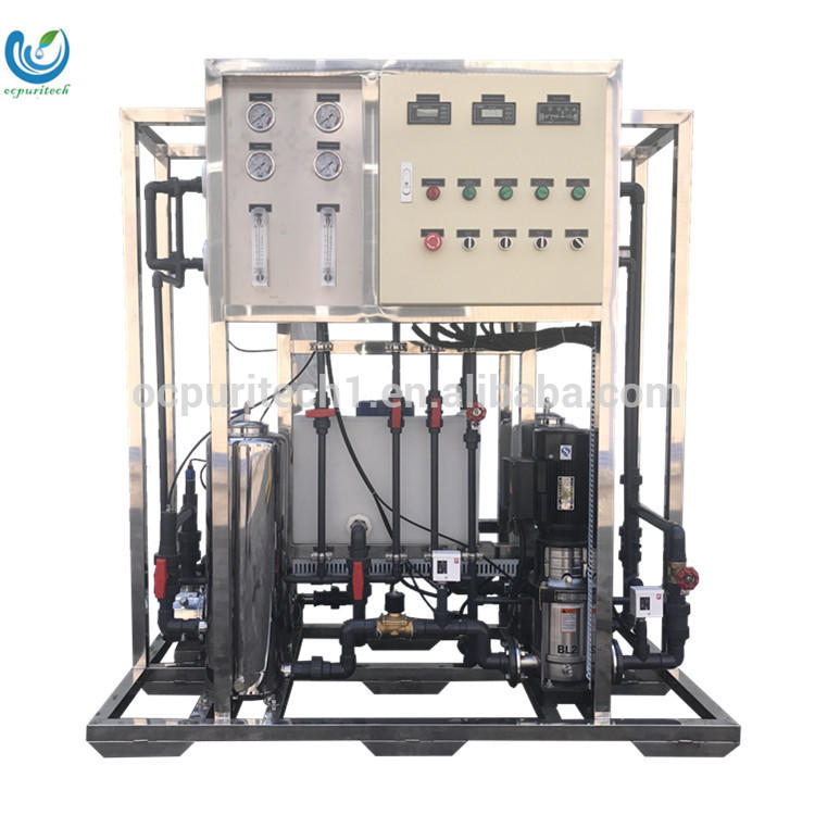 The waste water treatment equipment 500L/H purified water treatment system with CIP system