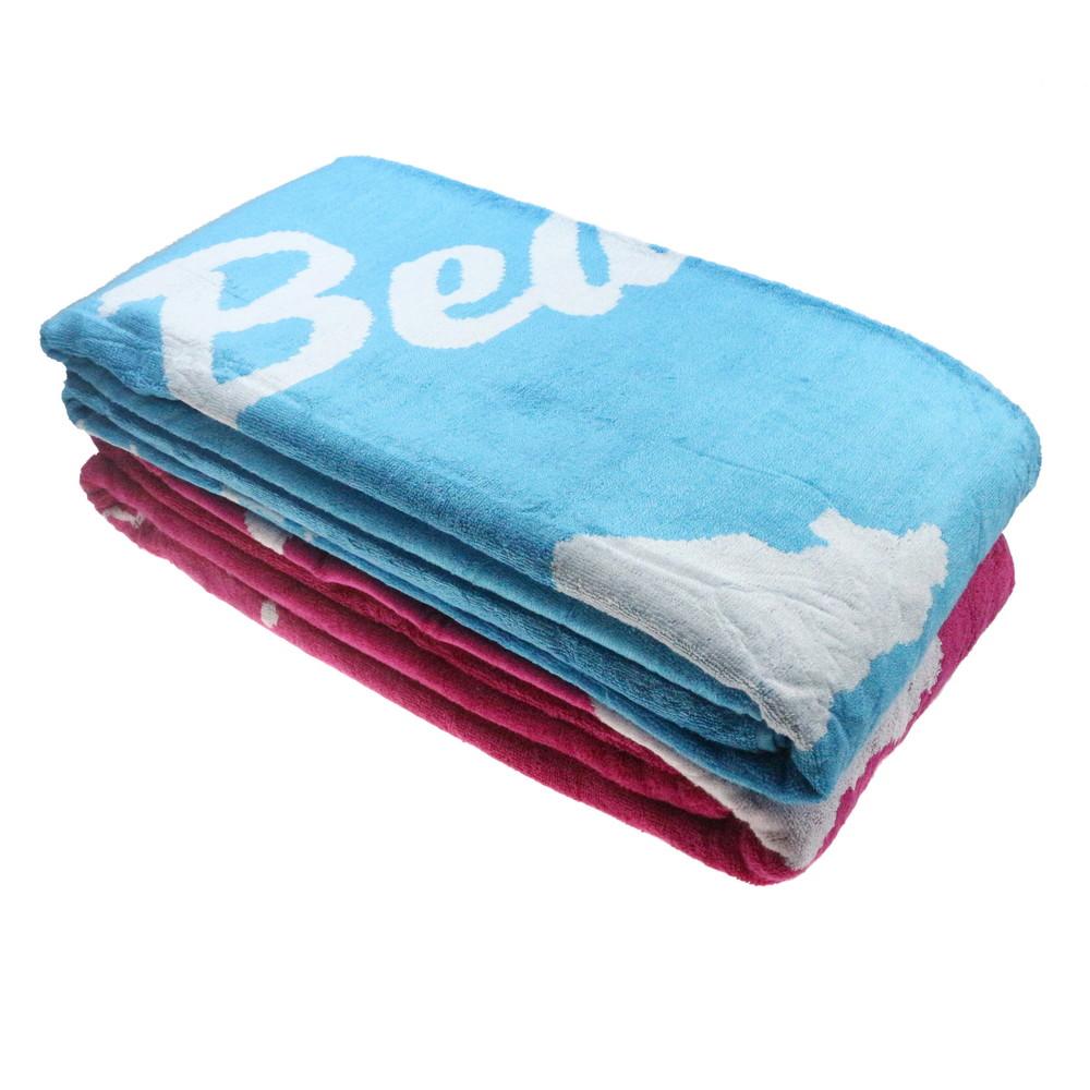 custom 100% bamboo jacquard beach towel with carry bag