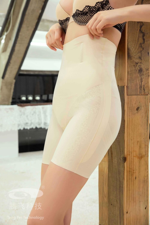 Ladies′ Senselast Seamless Shapewear High Leg Brief