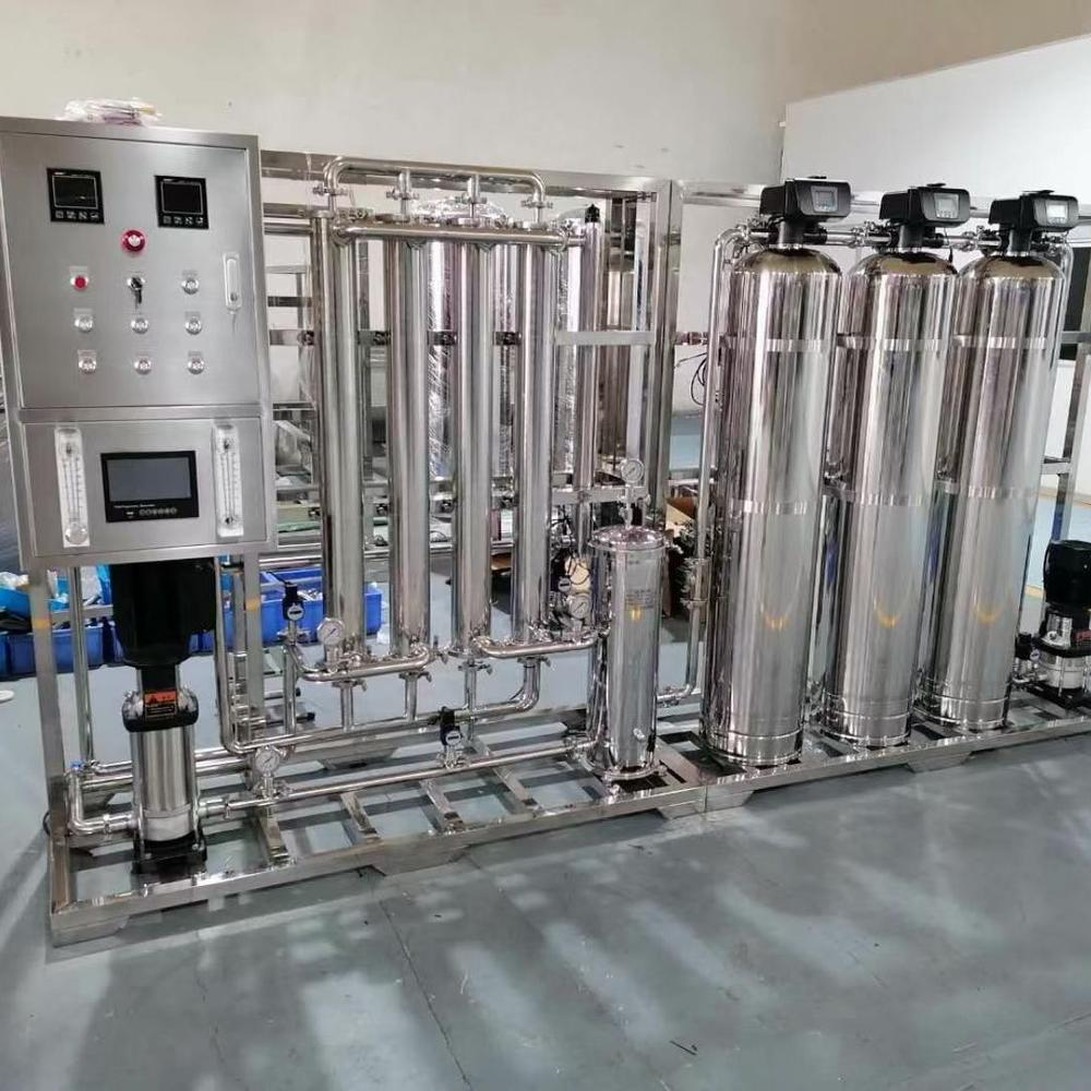 Underground Water Filter Small Capacity Industrial RO Well Pure Drinking Water Treatment System Equipments Reverse Osmosis Plant