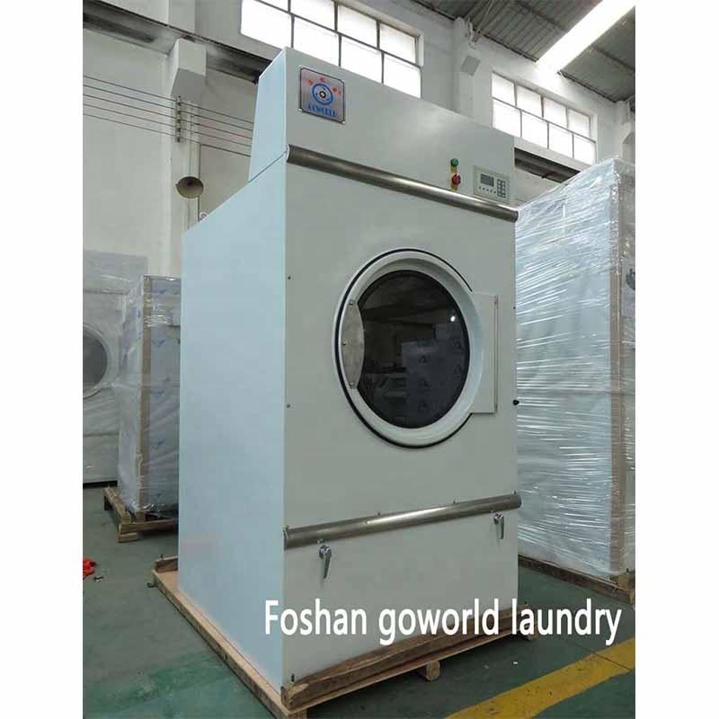 35kg hospital use automatic drying machine