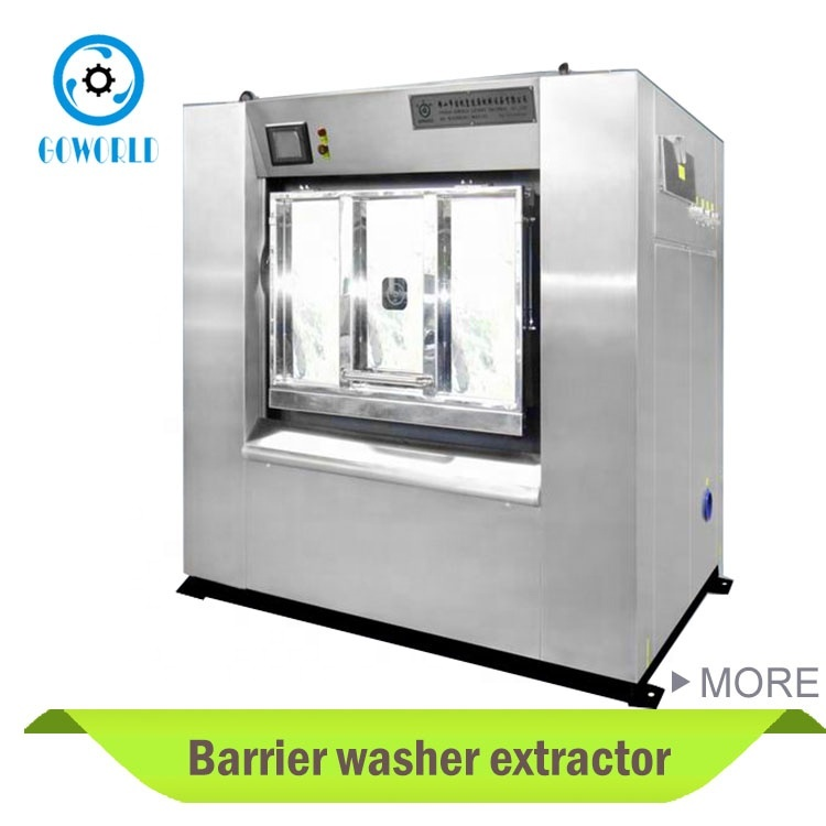 health barrier washer extractor-hospital washing machine