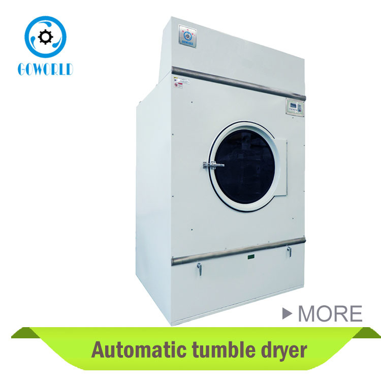 150kg commercial hot sales drying machine