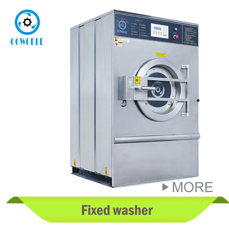 25kghospital washing machine,washer extractor