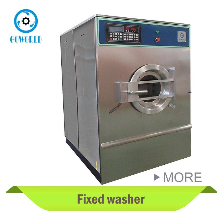 50kg hospital use laundry machine,50kg washer extractor
