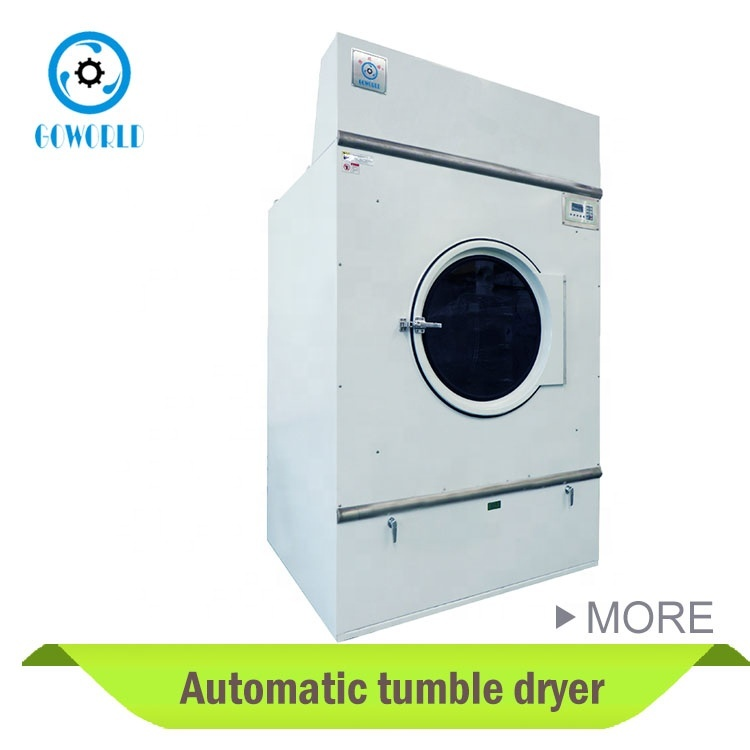 50kg steam electric or gas heating hospital laundry dryer,tumble dryer