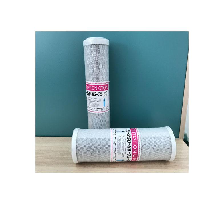10inch CTO Tap water purifier filter cartridge water filter cartridge sediment