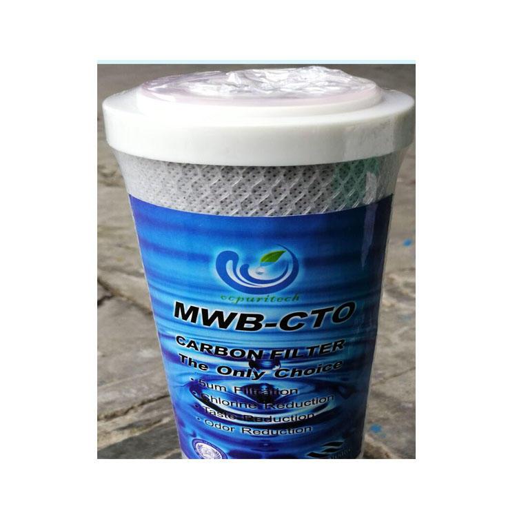 Best price 10 inch water sediment filter cartridge PP+CTOfilter cartridge