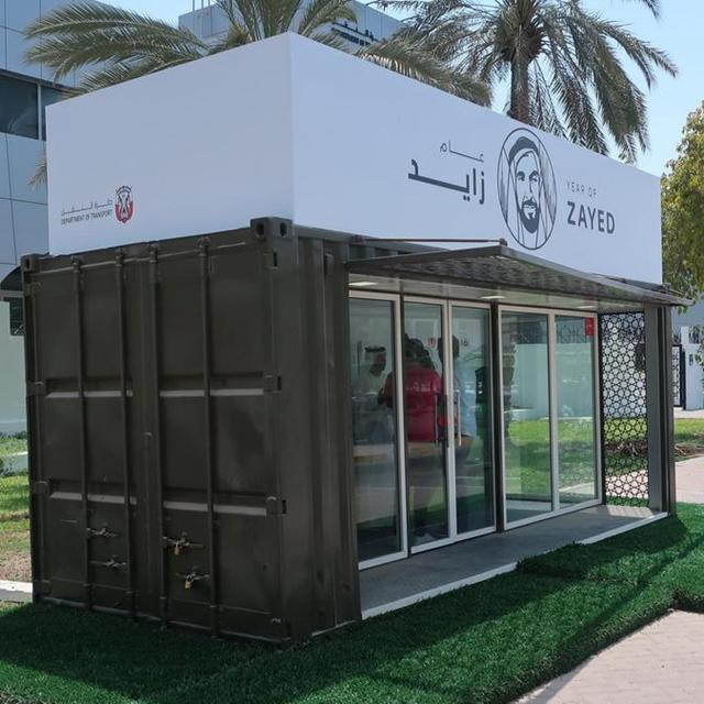 Solar powered modern used ac bus stop shelters