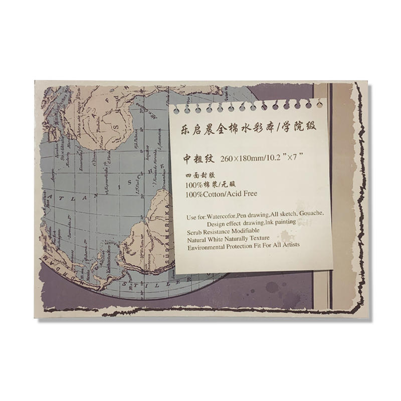 Travel portable 300g2004k8k16k32 college level watercolor paper notebook drawing book for Fine Arts