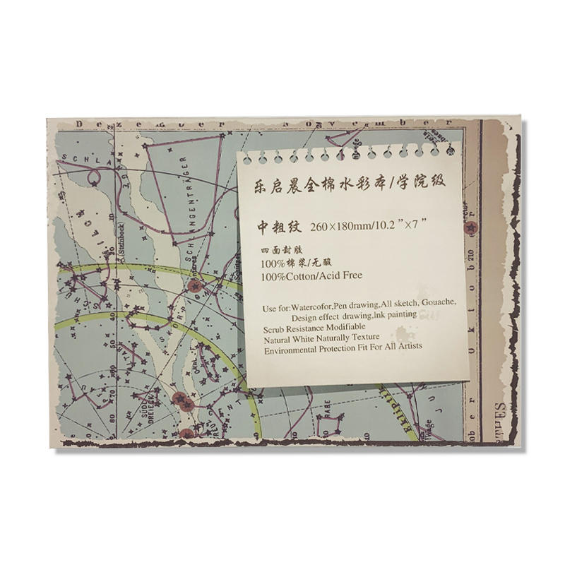College level professional watercolor travel drawing book notebook for painting