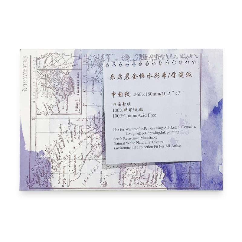 College level Art Painting student Edge banding Sketch Watercolor notebook