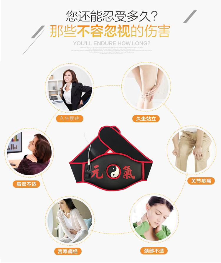 Thin waist leg thin stomach weight loss artifact female meat machine vibration fat burning slimming belt