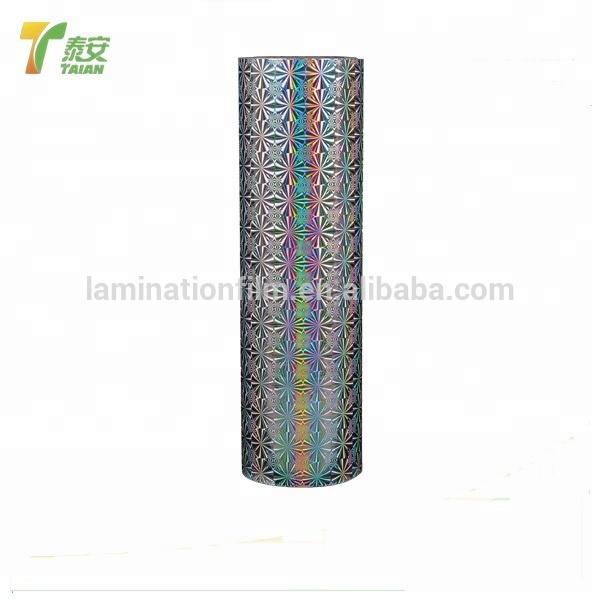 Plastic Laser Laminating Roll Films / Hologram Base Material Glue for Hot Stamping Foil