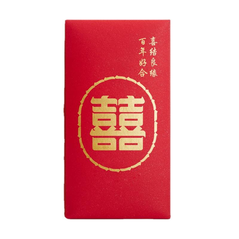 New Year Gift Ideas 2021 Luxury Design Red Packet Last Name Red Envelopes